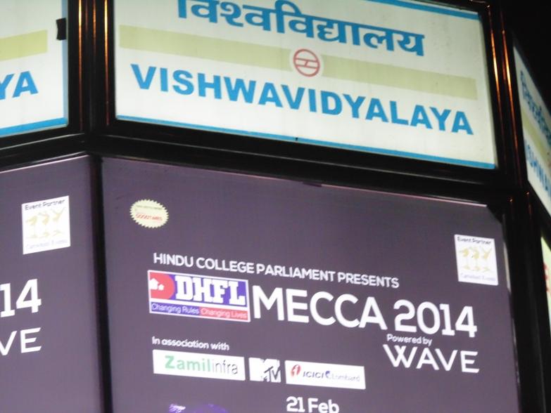 Hindu College Festival