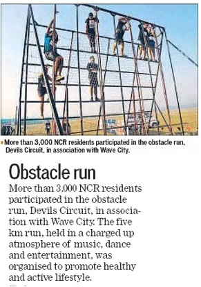 More than 3,000 residents particapted in Devils Circuit at Wave City, NH24