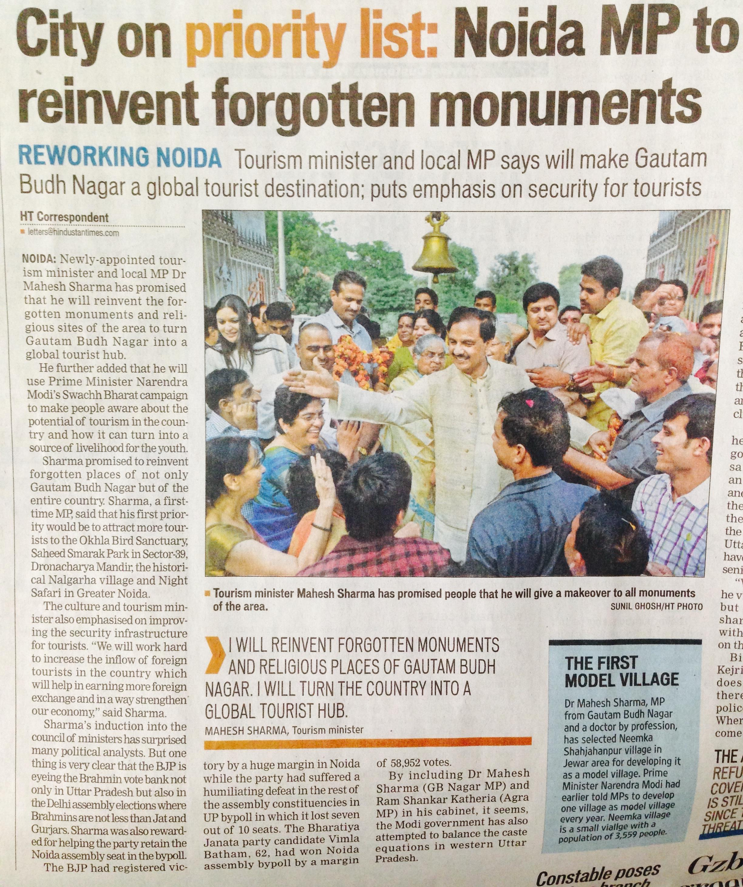 City on Priority List: Noida MP to reinvent forgotten monuments
