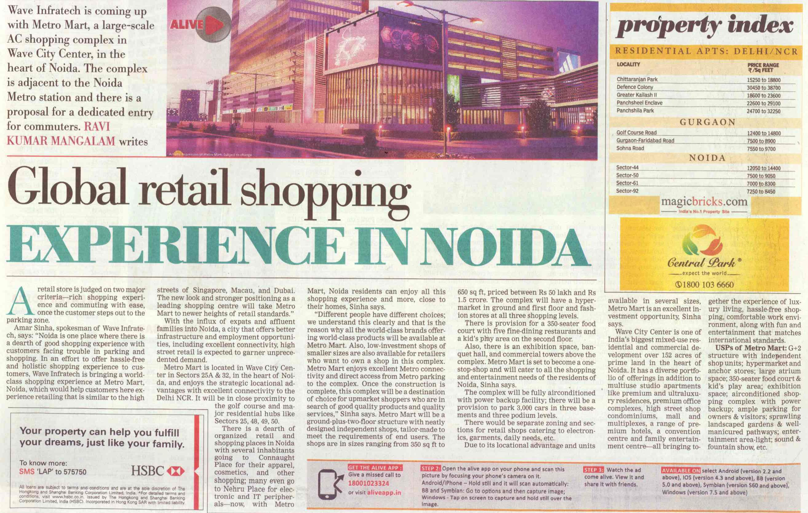 Global retail shopping experience in Noida