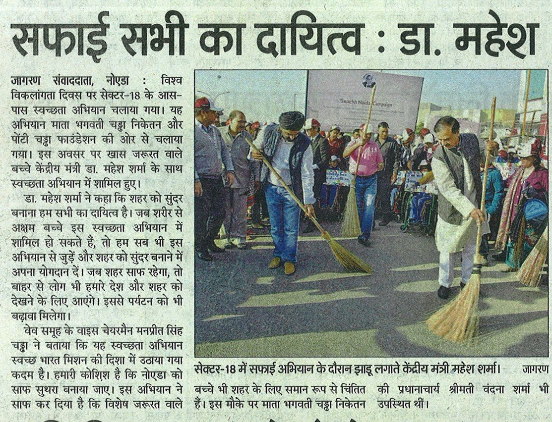 Differently - abled children of MBCN and Dr. Mahesh Sharma together clean Noida