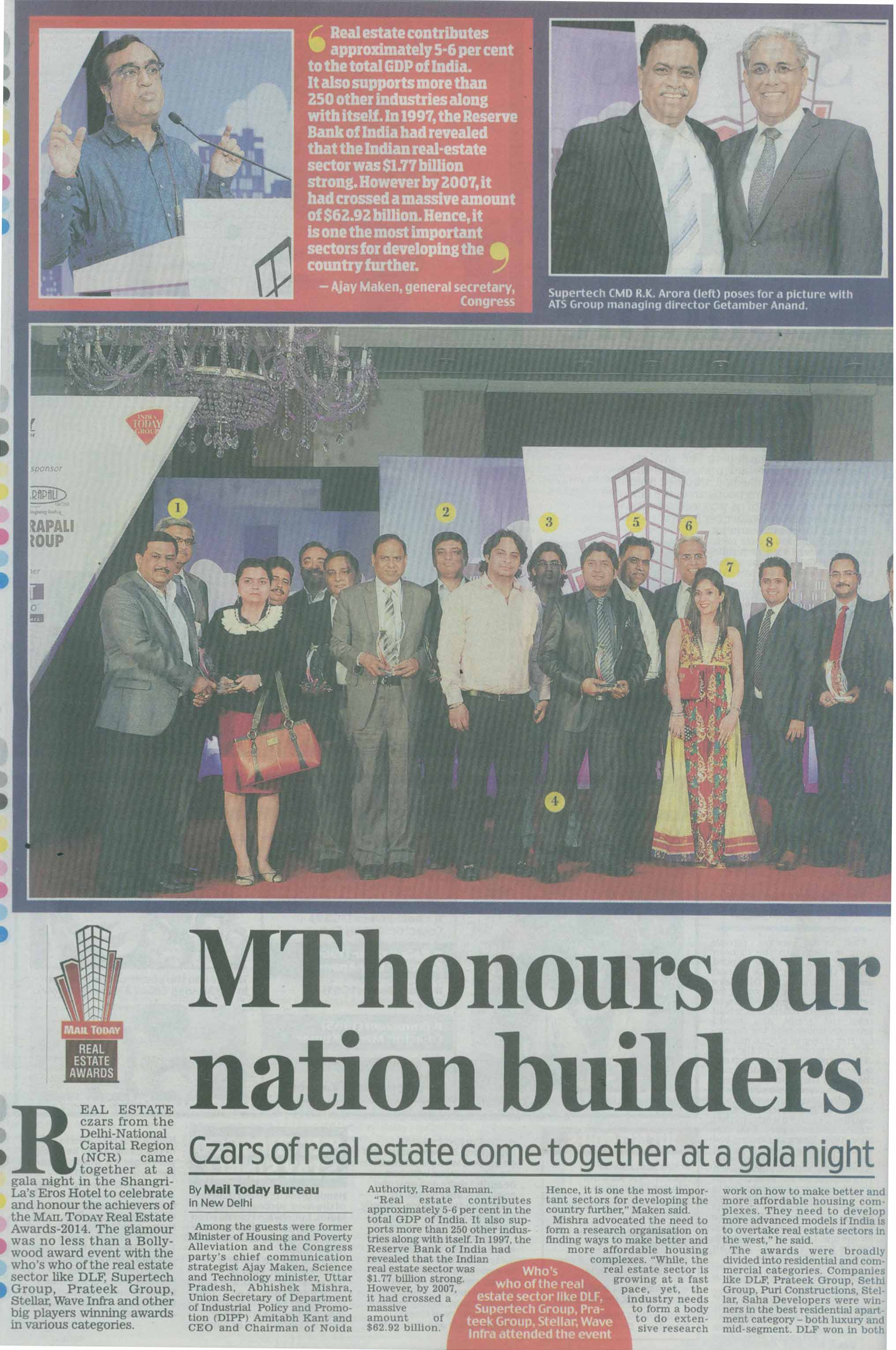 MT honours our nation builders