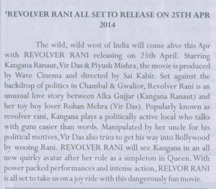 REVOLVER RANI ALL SET TO RELEASE ON 25TH APR 2014