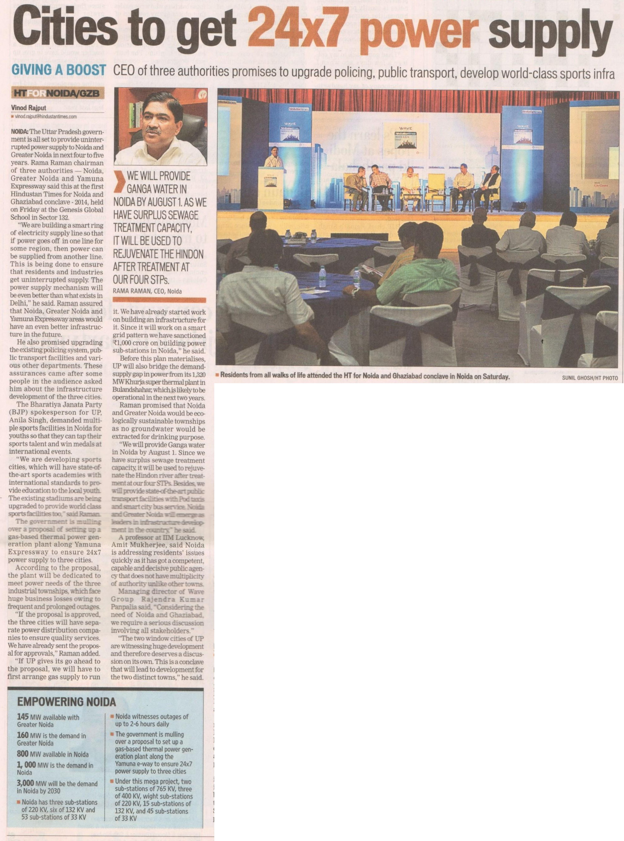 Hindustan Times in association with Wave Group organized Hindustan Times Summit-2014 for Noida and Ghaziabad at Genesis Global School.