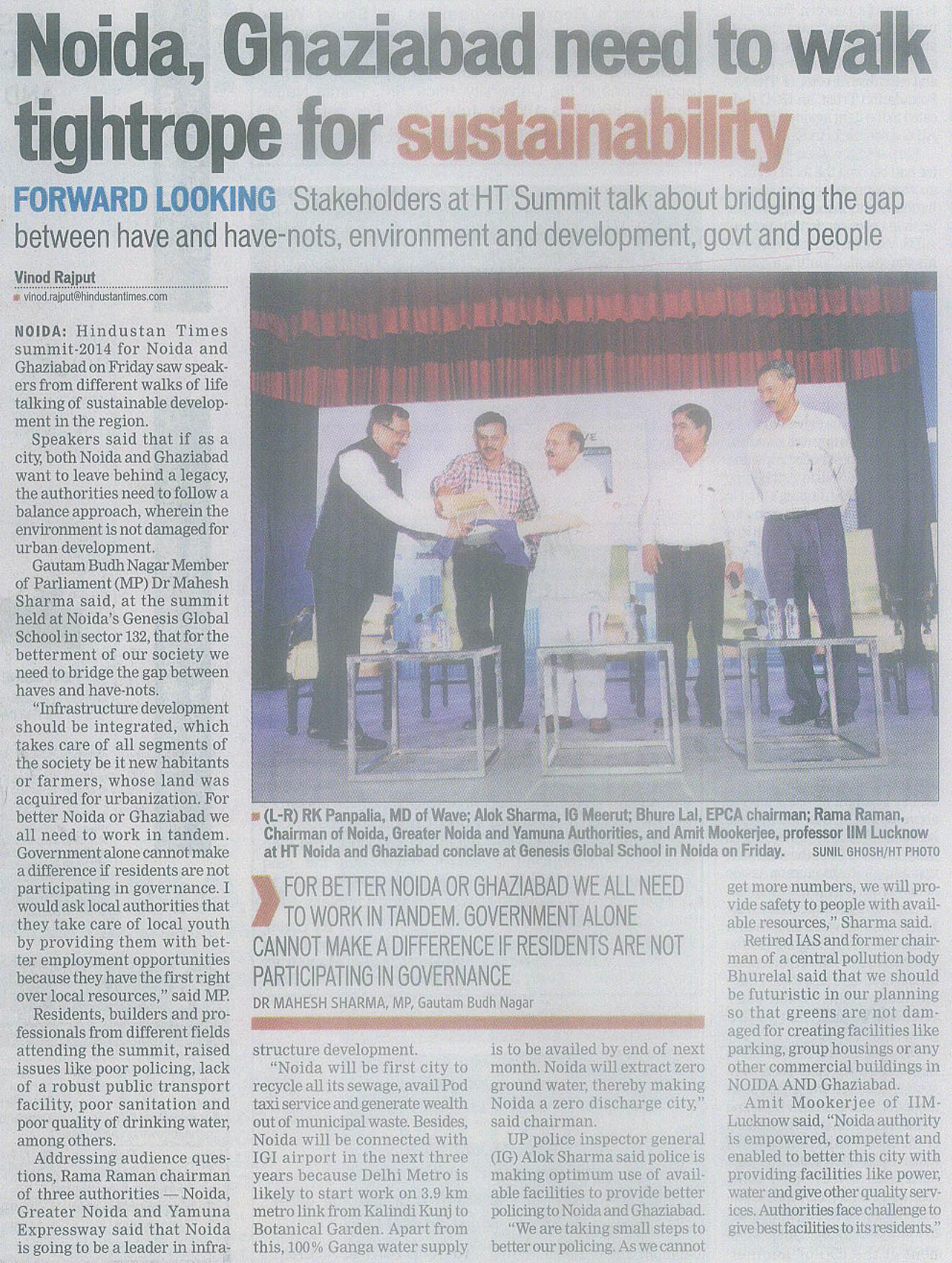 Hindustan Times in association with Wave Group organized Hindustan Times Summit-2014 for Noida and Ghaziabad at Genesis Global School
