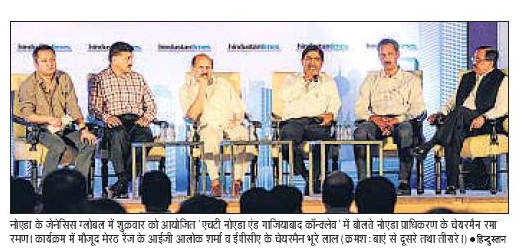 Wave Group & Hindustan Times organized HT Summit - 2014 for Ghaziabad and Noida at Genesis Global School
