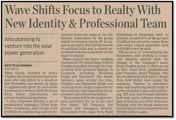 Wave shifts focus to realty with new identity and professional team