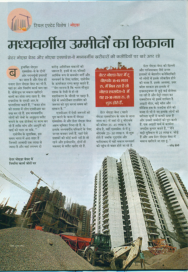 Mr. Panpalia, MD, Wave Infratech talks about building Budget Homes for India Today