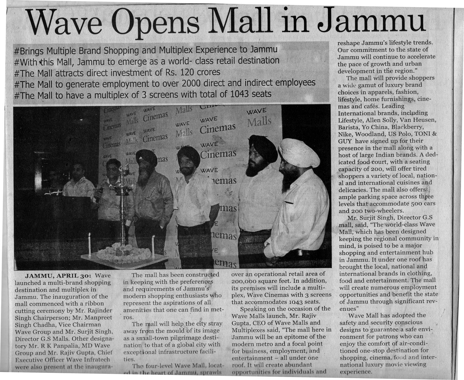 Wave Mall launch in Jammu